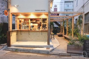 CAFE TAKE AWAY