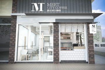 Thiết Kế Cafe Kon Tum